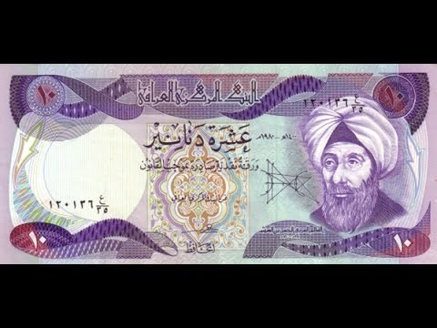 Iraqi Dinar 50 000 Banknotes New Currency In January 2016