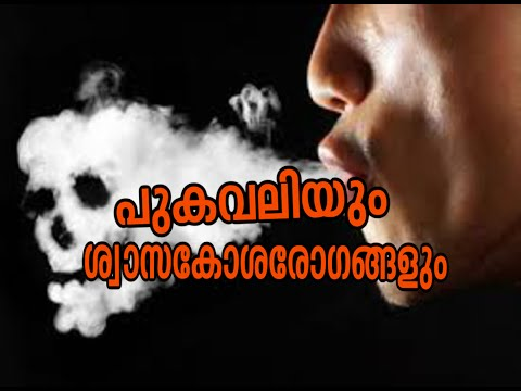 Smoking and Respiratory Diseases  :Doctor Live 3rd Sep 2015