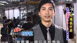 20101211 曾寶儀+陳漢典-漢寶開賣啦 1/5