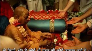Prabhupada 0468 बस पूछताछ करो और तैयार रहो कि कैसे श्री कृष्ण की सेवा करनी है