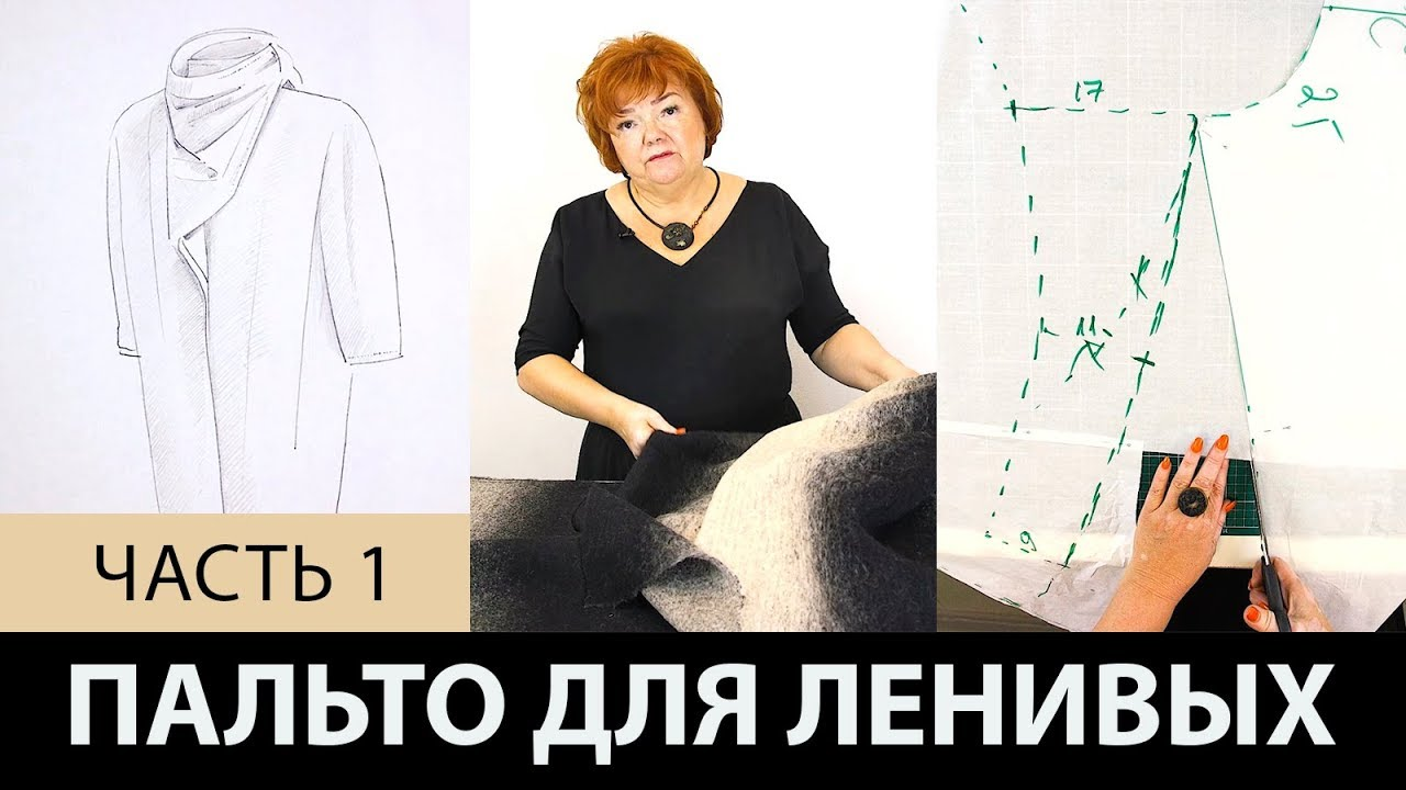 Магазин брендовых итальянских пальто. Вам в широком ассортименте любые виды верхней женской одежды брендовых курток, пуховиков, плащей.