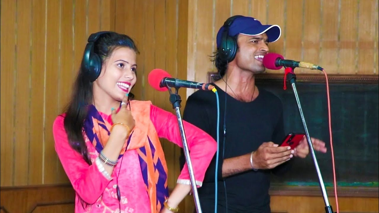 लाइव स्टूडियो रिकॉर्डिंग कैसे होती है।। तू 2 बच्चो की माँ भी कंवारी लगती है।।Rajasthani Rasiya 2020