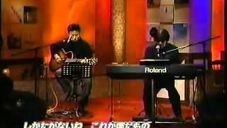 早川義夫 - この世で一番キレイなもの