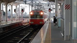 名鉄犬山線 布袋駅2番ホームに6500系急行が到着