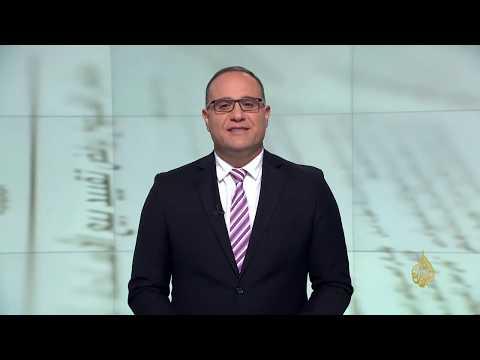 مرآة الصحافة الأولى 25/9/2018  - نشر قبل 3 ساعة