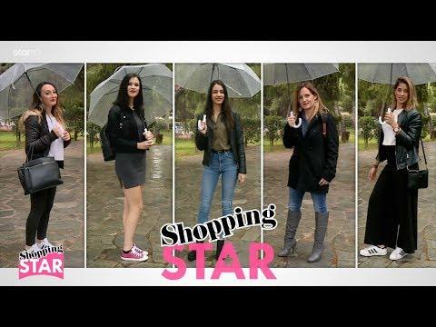 Shopping Star - 11.12.2017
