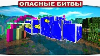 БОСС ВОДЯНОЙ ДРАКОН (Челенж Minecraft)