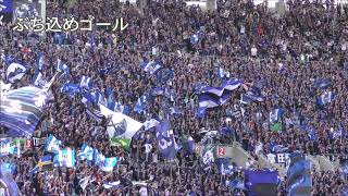 明治安田生命J1リーグ 2018 第29節 セレッソ大阪0-1ガンバ大阪 2018年 1...