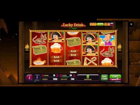 Belatra (Белатра) игровые автоматы играть бесплатно