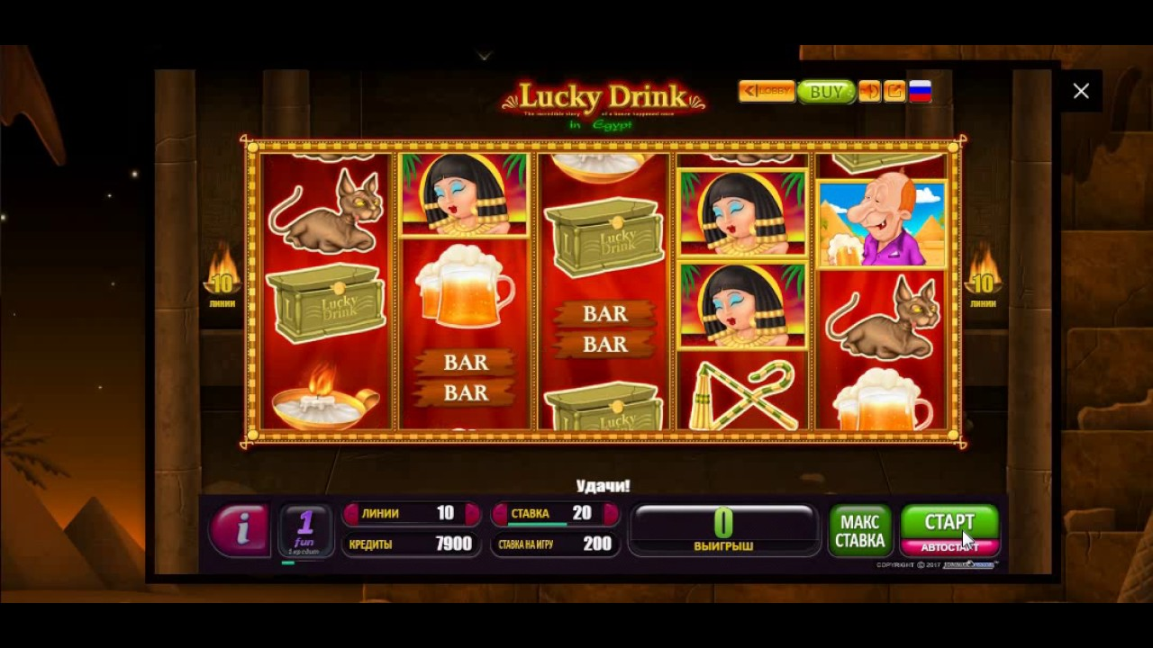 Игровой автомат иллюзионист играть бесплатно в illusionist