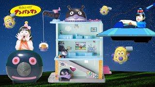 バイキンマン ごっこ アンパンマンタウン ゆかいなバイキンじょうハウス おもちゃ ままごと | Hane&Mari'sWorld thumbnail