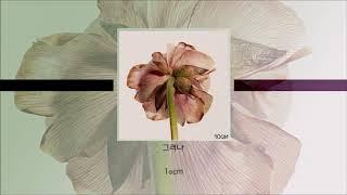 편하게 듣기 좋은 잔잔한 노래모음 20곡 (3/5) / 차분한 노래 / 감성노래