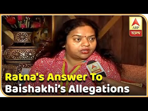 Ratna Chatterjee rejects Baishakhi's allegations