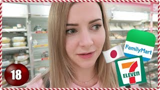 Japanese Convenience Store Food 🍙 Vlogmas Day 18