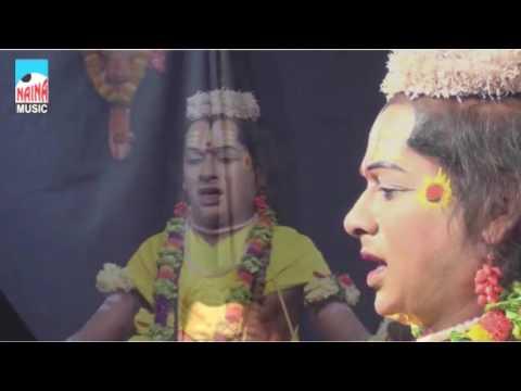 Akhercha Kaurav PART 05  | Nonstop Superhit Natyaprayog 2017 |