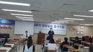 부산 울산 포항 대구 고성 거제 통영 사회복지현장실습 …