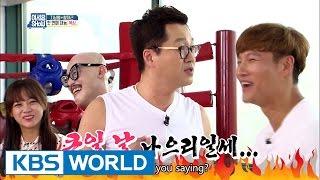 Ji Sang-ryeol sparring with Kin Jong-kook? [Talents For Sale / 2016.10.05]