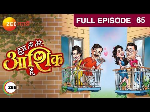 Tula Pahate Re - Ep207 - Best Scene - April 06, 2019 | Zee