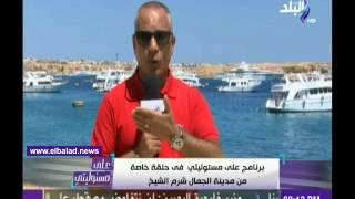 أحمد موسى: كثافة بفنادق شرم الشيخ بعد تعافى السياحة.. فيديو