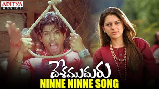 Ninne Ninne Song - Desamuduru Video Songs - Allu Arjun,Hansika Motwani