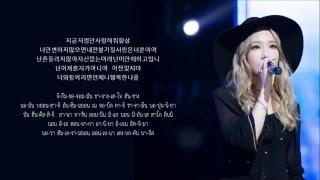 Happy Me - Yoon Mi Rae (Taeyeon's cover Chinchin Radio) [Karaoke Thai Sub with Instrumental]