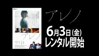 文豪エミール・ゾラの名作「テレーズ・ラカン」を原作に、現代日本映画...