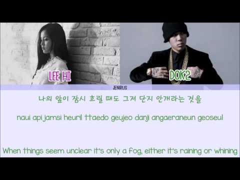 Lee Hi - FXXK WIT US (feat. DOK2) [Eng/Rom/Han] Picture + Color Coded HD