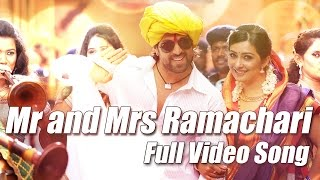 Mr & Mrs Ramachari - Title track Full Song Video | Yash | Radhika Pandit | V Harikrishna