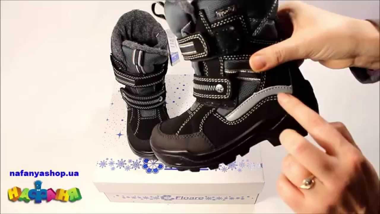 11 сен 2014. Что такое мембранная обувь?. Типы мембранных тканей, используемых в производстве брендовой обуви. Проблемы мембранной обуви и их решение.