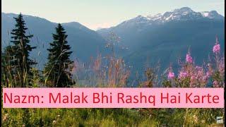 Murtaza Mannan - Malak Bhi Rashq Hai Karte - Hz. Mirza Bashiruddin Mahmood (r) - #Islam #Ahmadiyya