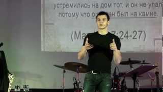 ДОМ на ВЕКА 01: Уроки строительства