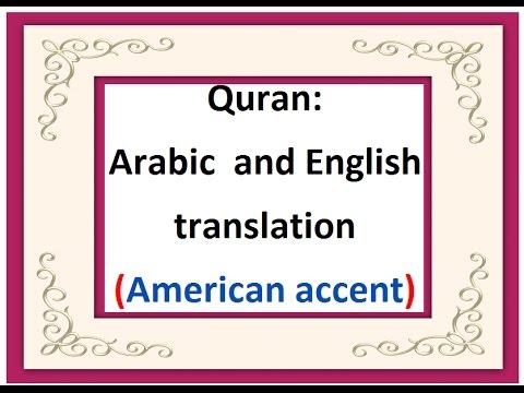 Quran: 35. Surat Fāţir (Originator) Arabic and English translation