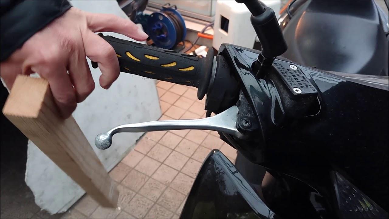 ブレーキレバー曲がりを簡単に修正する方法 転倒 たちゴケ レバー曲がり修理