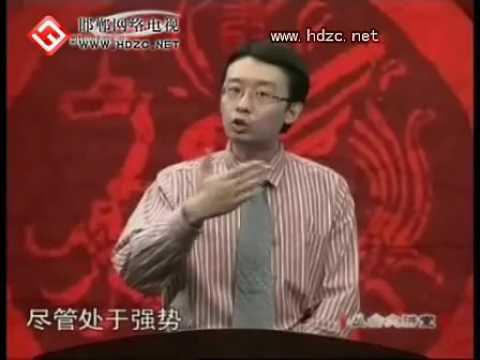 范文华 赵国开国风云 第十二集 襄子灭代