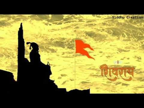 new-shivaji-maharaj-status-video-2019