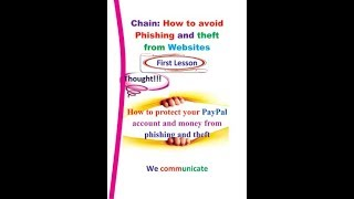 How to avoid Phishing and theft from Websites