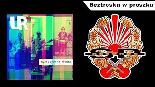 UR -  Beztroska w proszku [OFFICIAL AUDIO]