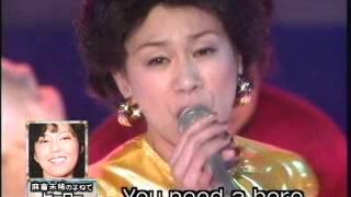 ものまね 麻倉未稀 ヒーロー 麻倉未稀 検索動画 19