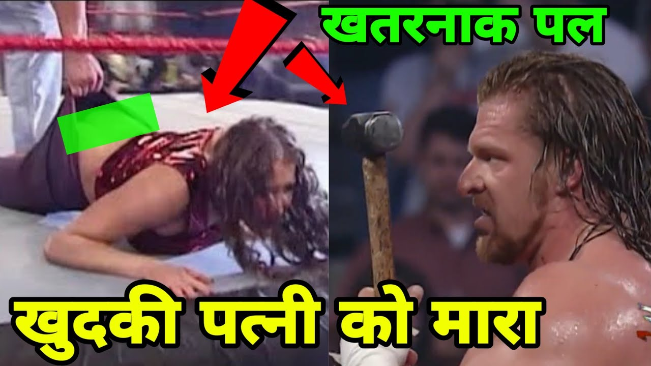 5 Times Triple H Lost Control & turned into Devil in WWE ! Triple H Attacks Stephanie McMahon !