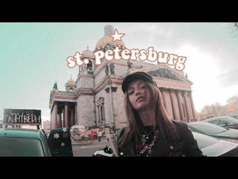 Куда сходить в Санкт-Петербурге? | Майские праздники