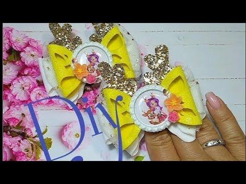 #Бантики 🎀С  Куклами Enchantimals,🎀бантики из фоамирана 🎀bows, needlework training