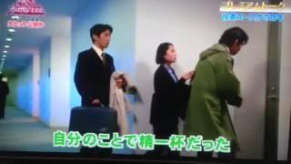 踊る大捜査線公開前.