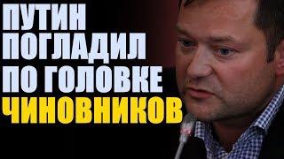 Никита Исаев высказался о прямой линии с президентом!