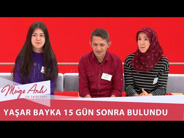 42 Yaşındaki Yaşar Bayka 15 gün sonra bulundu!  - Müge Anlı İle Tatlı Sert 27 Ekim 2020