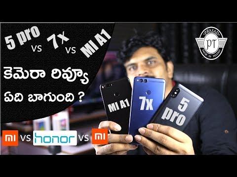 Redmi Note 5 Pro Vs MiA1 Vs Honor 7X Camera Review ll in telugu ll