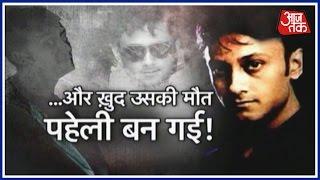 Mystery Revolving Gaurav Tiwari's Death Deepens