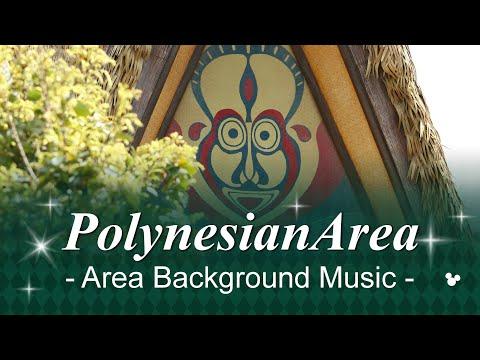 Adventureland PolynesianArea All Music Loop