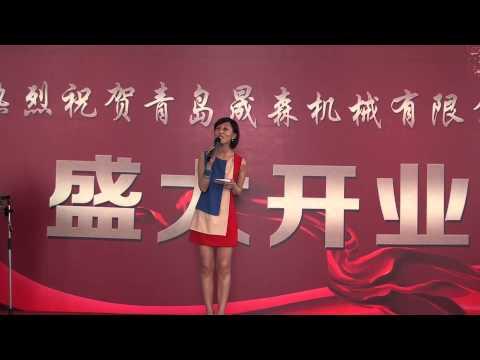 Qingdao SOSN Machinery Ceremony
