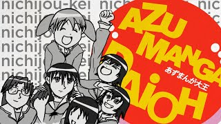 Azumanga Daioh, Format and The Everyday