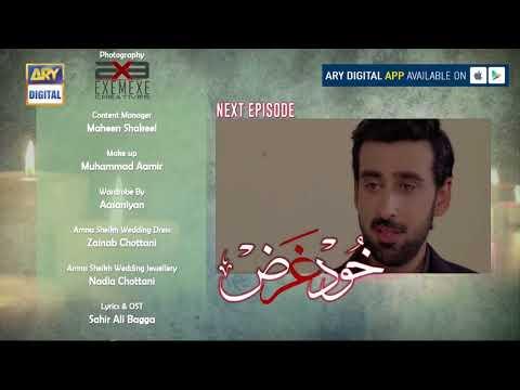 Download Youtube: Khudgarz Episode 13 & 14 ( Teaser ) - ARY Digital Drama